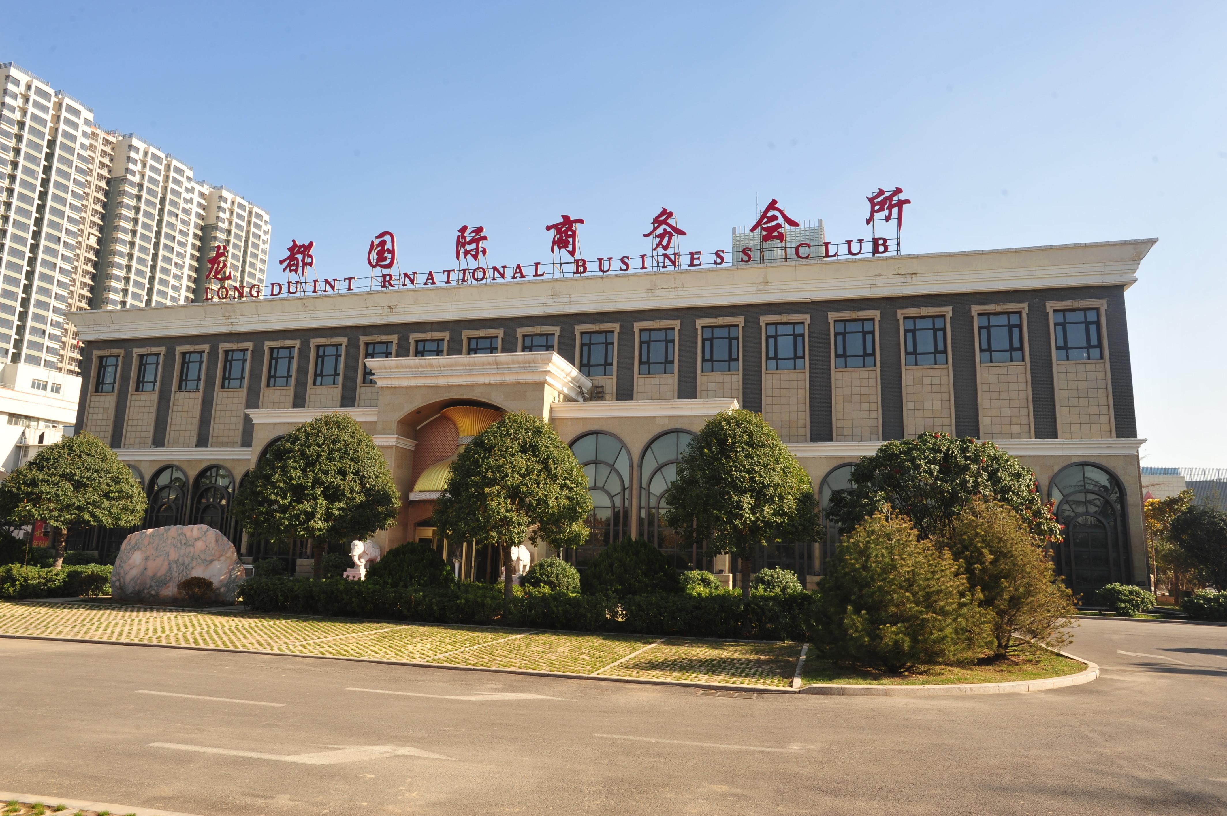济南�y�k8�Z릚�Rע�_天桥区文化企业:济南龙都国际商务会所