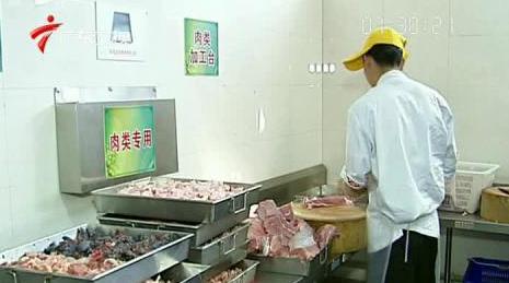 广州学校食堂全装摄像头打造透明厨房