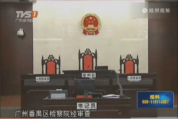 广州番禺专车司机涉嫌强奸女乘客被批捕