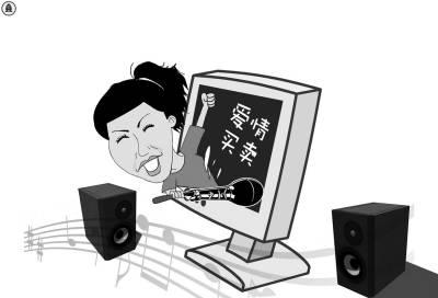 网友:《爱情买卖》虽庸俗但受喜爱 歌曲榜反映