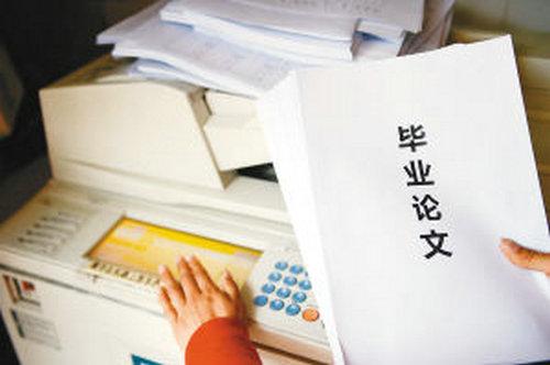 宁夏研究生论文超千页 纸量大引关注