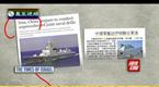 中国军舰特意绕路联伊朗破美封锁