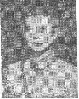 朱赤(1904—1937)