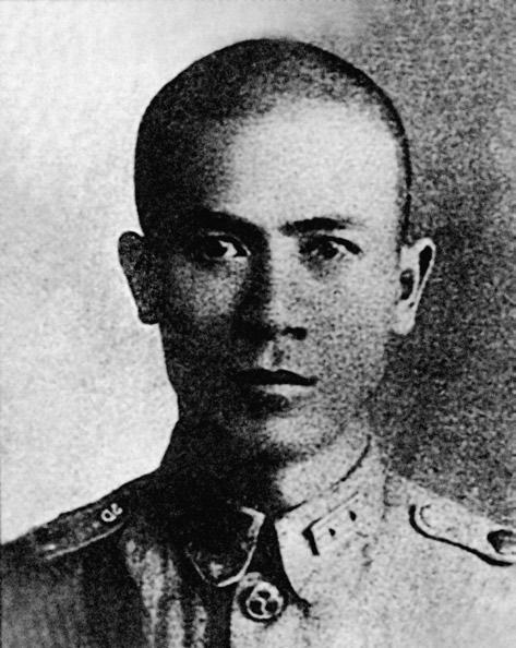 高致嵩(1898-193)