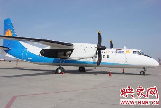 新郑国际机场一中型飞机出意外 机上44人无伤亡(图)
