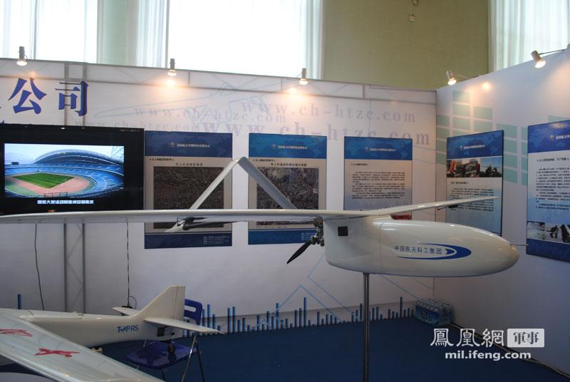 中国无人机展:航天中测两款新型高速靶机亮相