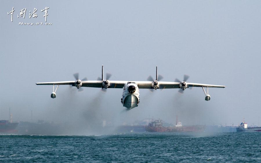 中国海军水上飞机部队演练快速反应和远海救护