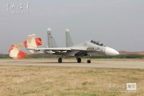 """中国战机巡航;日本政府高官将此称作是""""前所未有的威吓 - sssss520521 - sssss520521的博客"""
