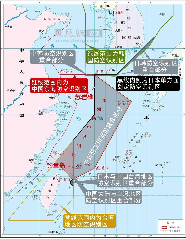 【转载】中(大陆台湾)日韩防空识别区 - liu-xiaoyao - 我的博客
