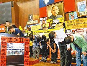 台反服贸学生宣布10日退出立院