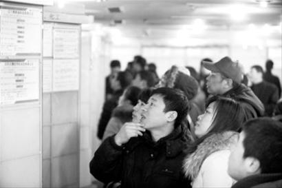 沈阳大学生月薪仅2000元毕业生降低期望值(图)