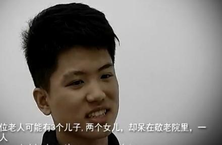 中国人民大学青年志愿者协会 志愿者日视频
