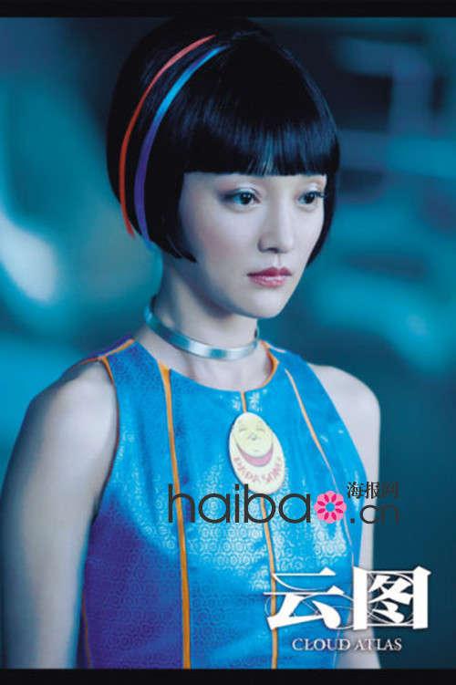 亮色挑染时尚标:演绎多色挑染发PK 时尚频道
