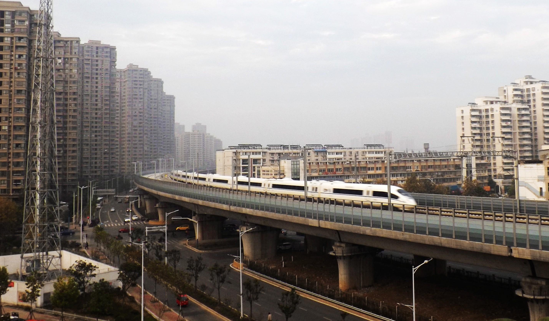 shangqiunan ⇀ anqing2_携程