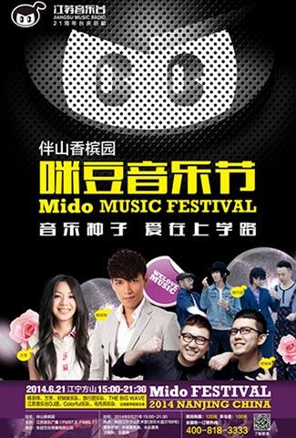 虽然现在市面上各路音乐节不少,但真正属于南京本土的,如此注重音乐性