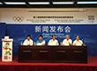 杨卫泽书记致贺词:艺术珍品和全世界青少年在南京相会,深刻诠释、传递奥运精神。