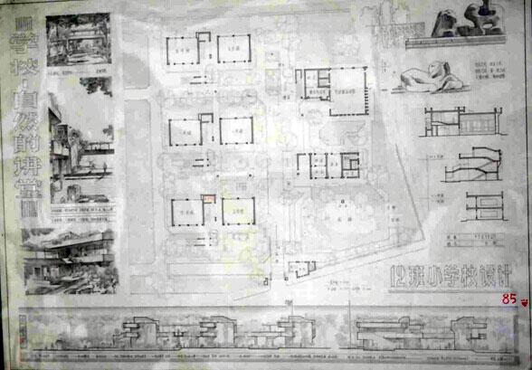 东南大学建筑学人论坛第一季启动