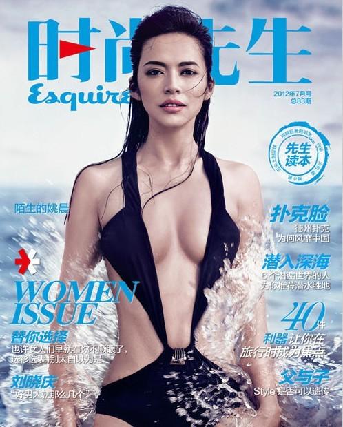 时尚杂志博销量 女星半裸登封面ps过度平胸变c罩杯