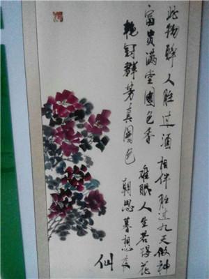 杨挺的书画人生_河南频道_凤凰网图片