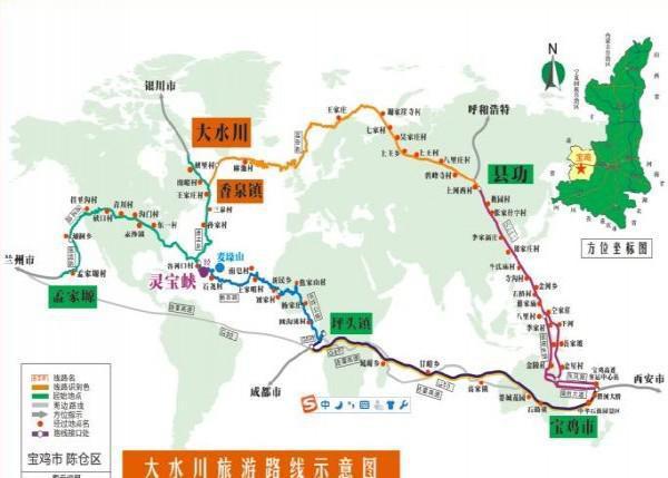 大水川旅游线路示意图