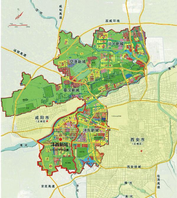 沣西新城城区概况