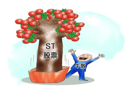 ...2013年5月14日起暂停公司股票上市.同时*st锌业(000751)被...