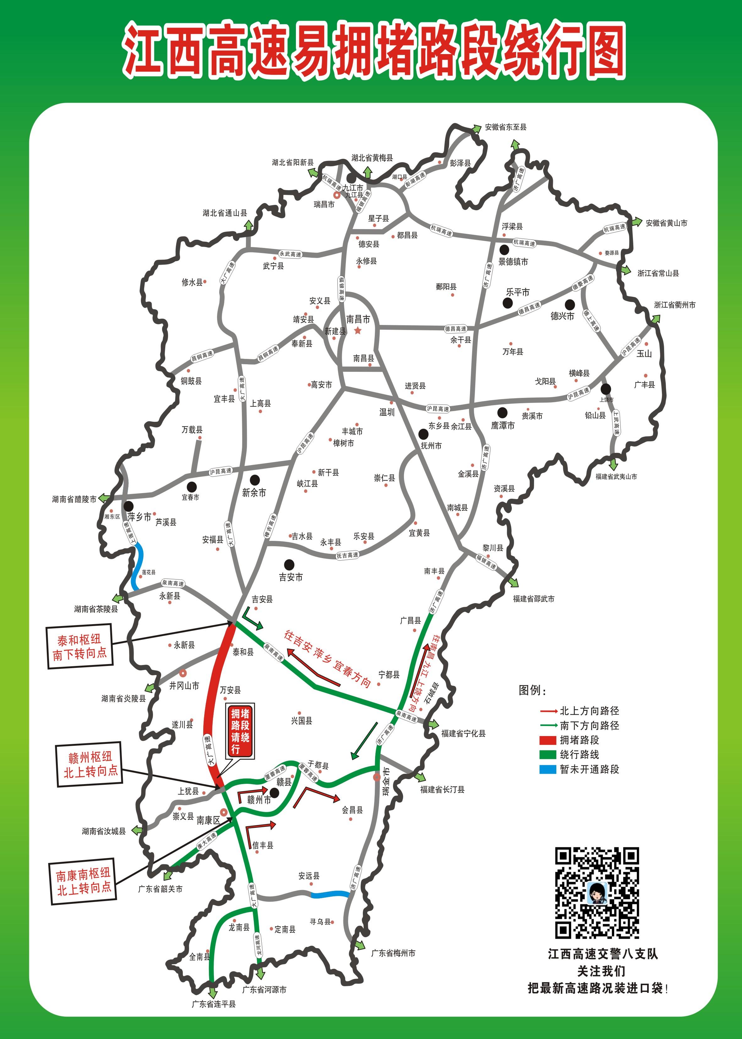 江西赣州市南康城区地图