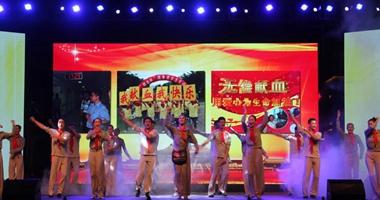 海南省血液中心举办文艺晚会向无偿献血英雄致敬