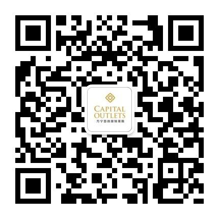 万宁 奥特莱斯文化旅游区高清图片