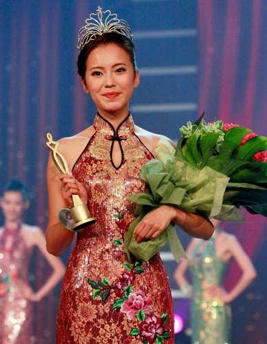 2011中华小姐环球大赛冠军艾楚怡