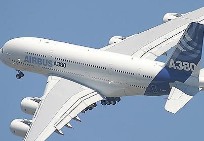 世界十大最危险航空公司排名