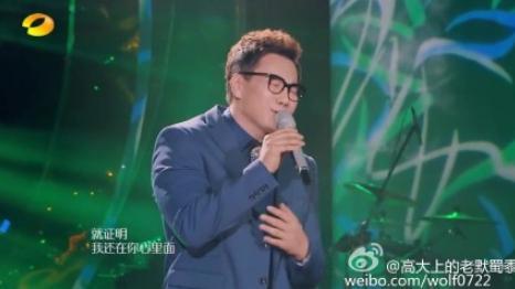 《我是歌手》第三季第十期(下周)歌手竞演歌单:   韩红《我...