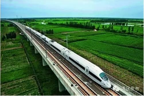 建议 将广清怀高铁建设纳入国家 十三五 规划图片