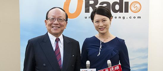 凤凰URadio专访台湾海基会前董事长江丙坤