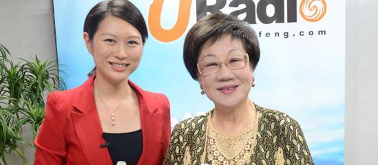 凤凰URadio专访台湾前副领导人吕秀莲