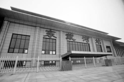 辽宁东戴河火车站开始运营 沈阳至东戴河需2小时