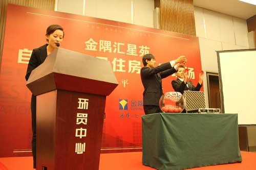 北京方正公证处电话号图片1