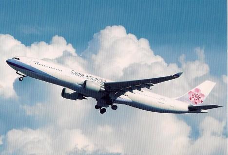 台湾中华航空开通台北-新疆最长直飞航线