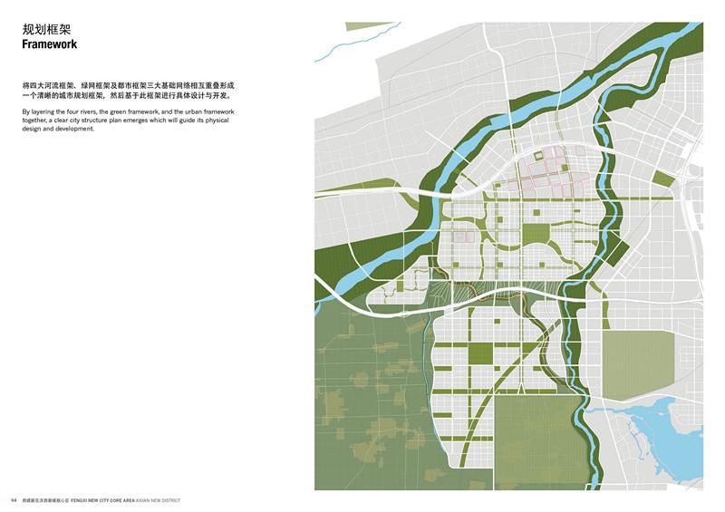 沣西新城核心区城市设计规划框架图-沣西新城 给城市戴条 翡翠项链