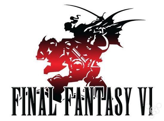 《最终幻想 6》移动化确认 进击的最终幻想