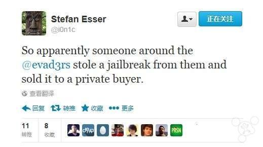 apple专区 应用 > 正文   i0n1c的twitter截图 前ios越狱黑客,来自