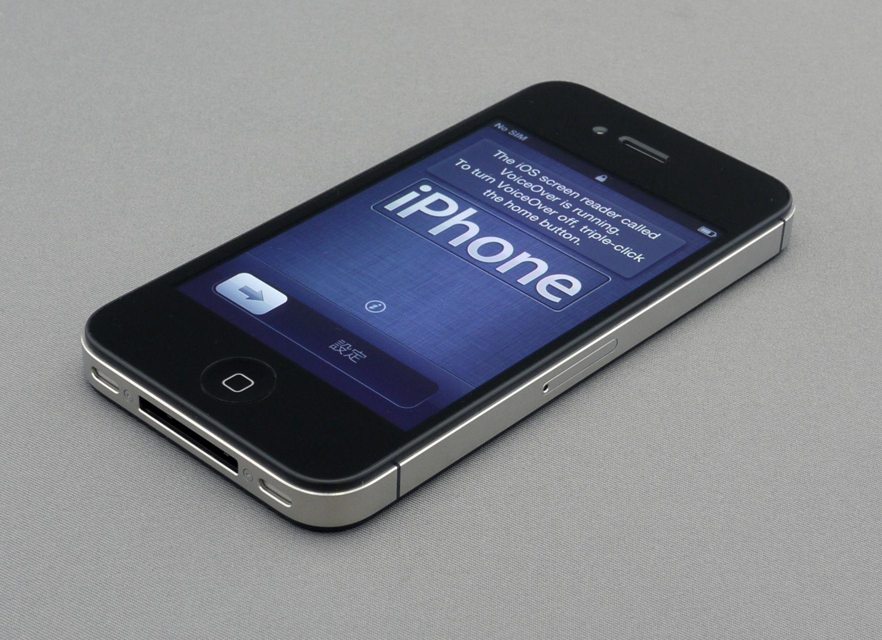 4,因为在苹果看来,8gb版的iphone 5c和iphone 4s已经完全能接替前辈的