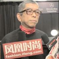 Tadashi设计师