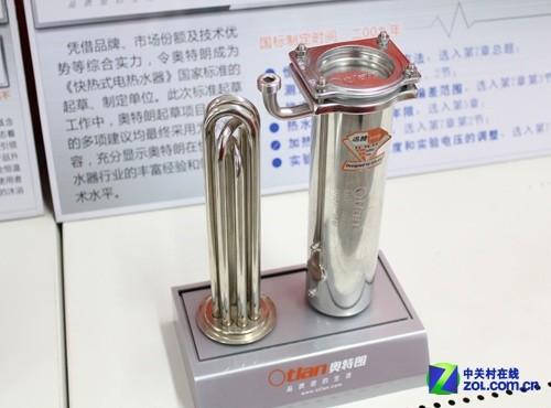 即热式电热水器内部核心元件-加热杯-速热好还是即热好 电热水器到底