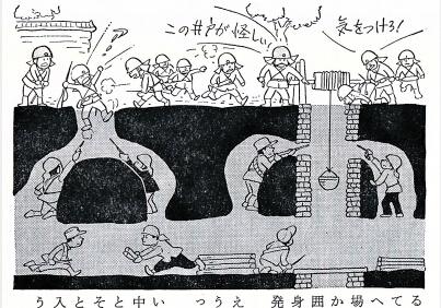 抗战简易儿童画