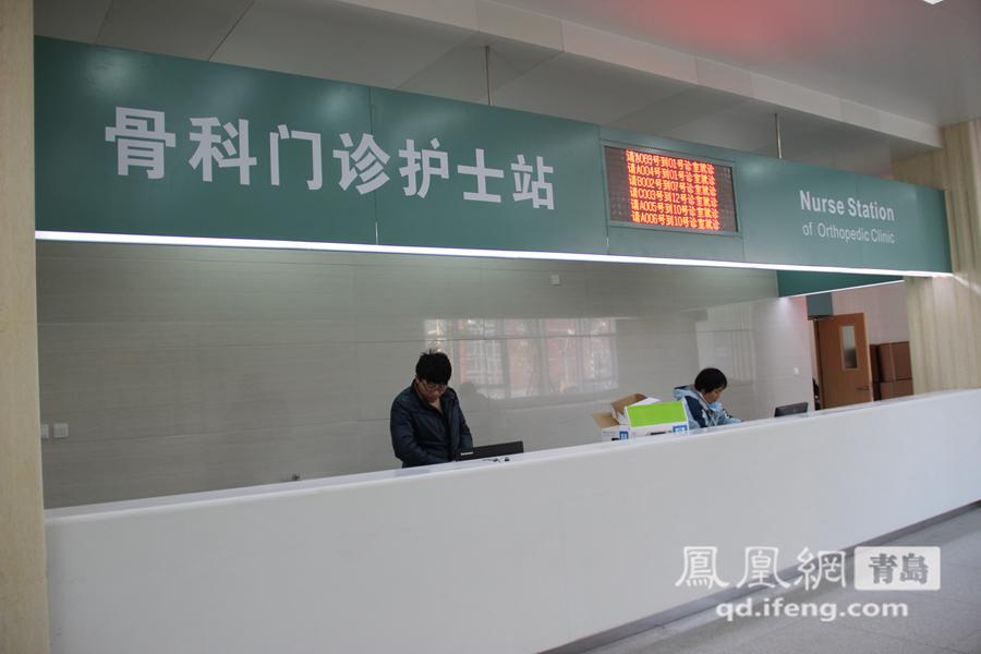 山东大学齐鲁医院青岛分院26日开诊 将义诊三天图片