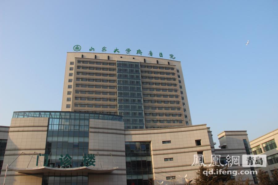 门诊大楼.山东大学齐鲁医院(青岛)将于12月26日正式开诊,并举行图片