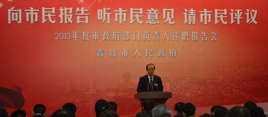 青岛54部门领导述职 万名市民代表现场评议