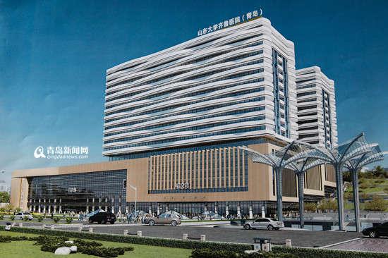 齐鲁医院青岛院区二期年内开建 效果图出炉图片