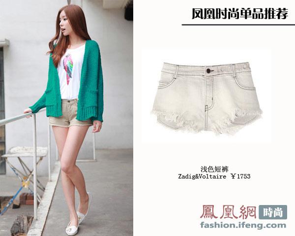 6款短裤修饰粗腿 挑对颜色最显瘦